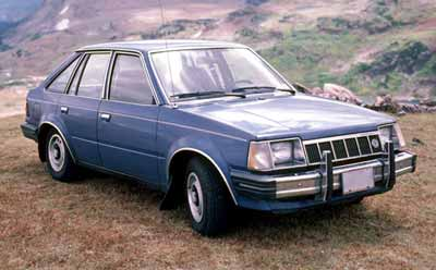 A blue Mercury Lynx, named after the cat